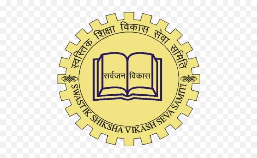 Swastik Shiksha Vikas Seva Samiti Png Logo