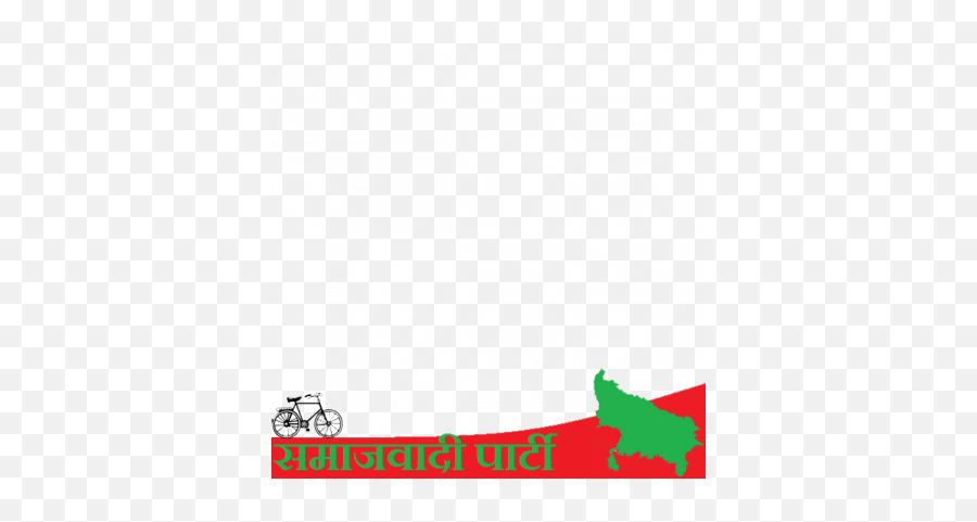 Samajwadi Party Samajwadi Party Background Colour Png Free Transparent Png Images Pngaaa Com