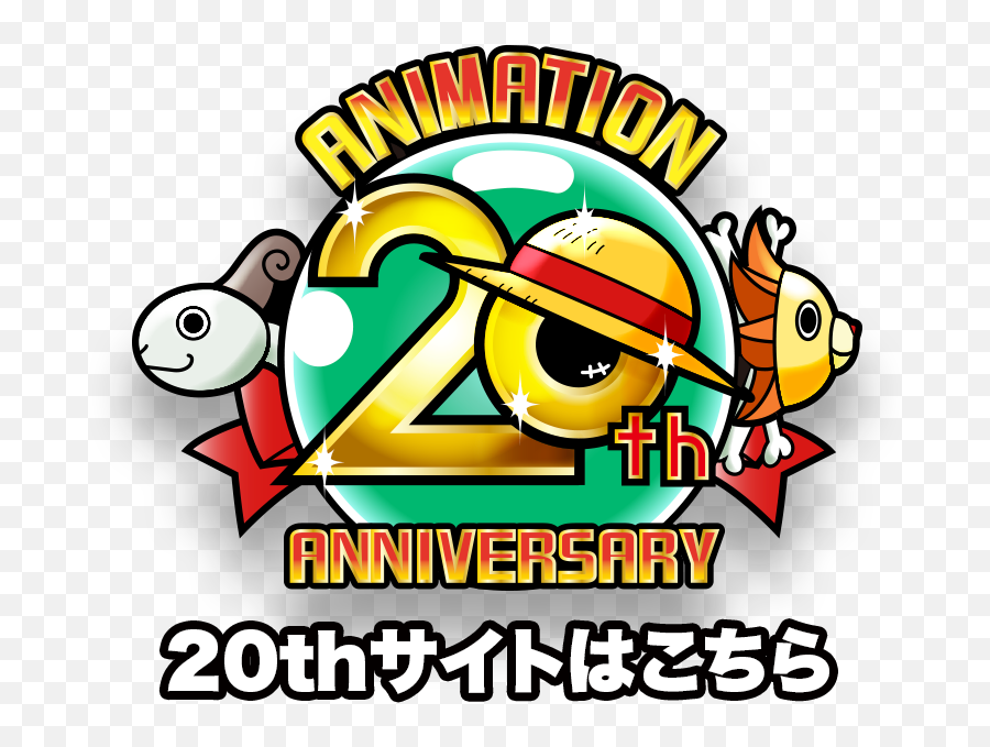 Real - One Piece 20th Anniversary Logo Png,One Piece Logo