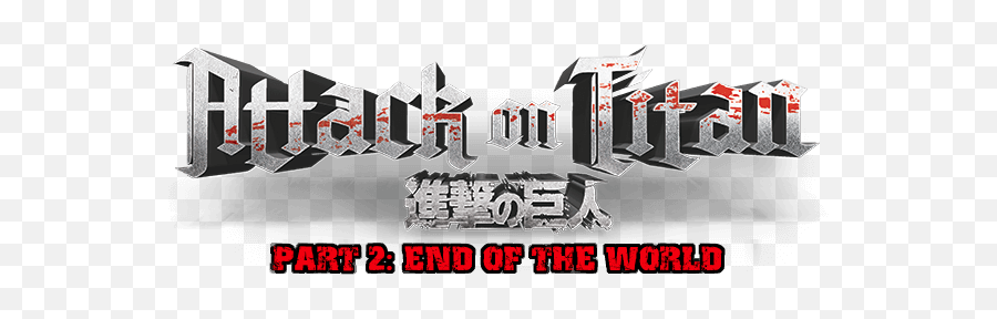 Attack - Attack On Titan Part 2 Logo Png
