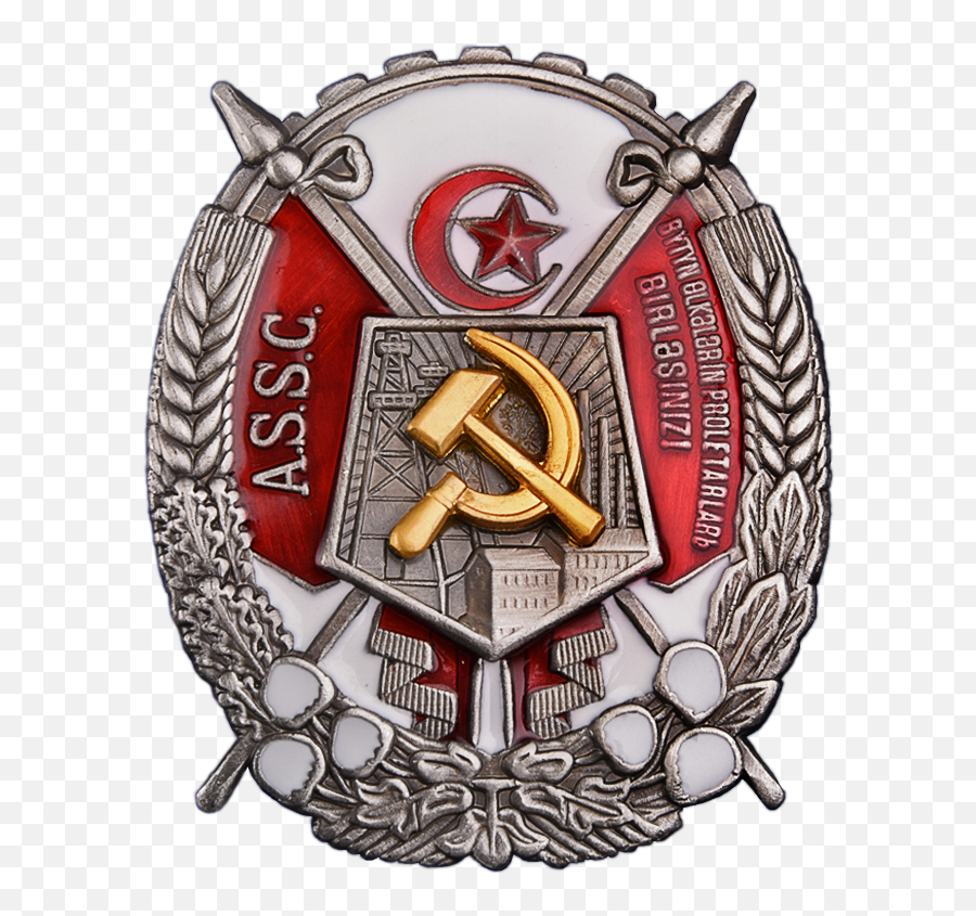Red Banner Of Labour Azerbaijan Ssr - Order Of The Red Banner Of Labour Png,Red Banner Png