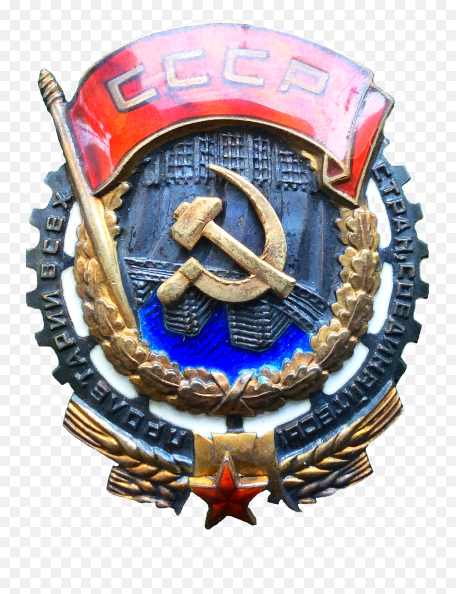 Order Of Red Banner Labor Thumb - Png,Red Banner Png