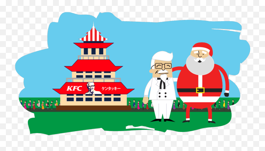 16 Interesting Facts About Kfc Ohfact - Christmas In Japan Clipart Png,Kfc Logo Transparent