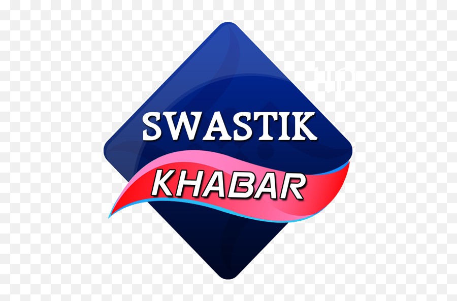 Weather - Triangle Png,Swastik Logo