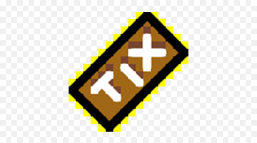 Robux Logo Transparent Looking For Pixelated Robux Png Canu0027t Find Art Roblox Tickets Free Transparent Png Images Pngaaa Com